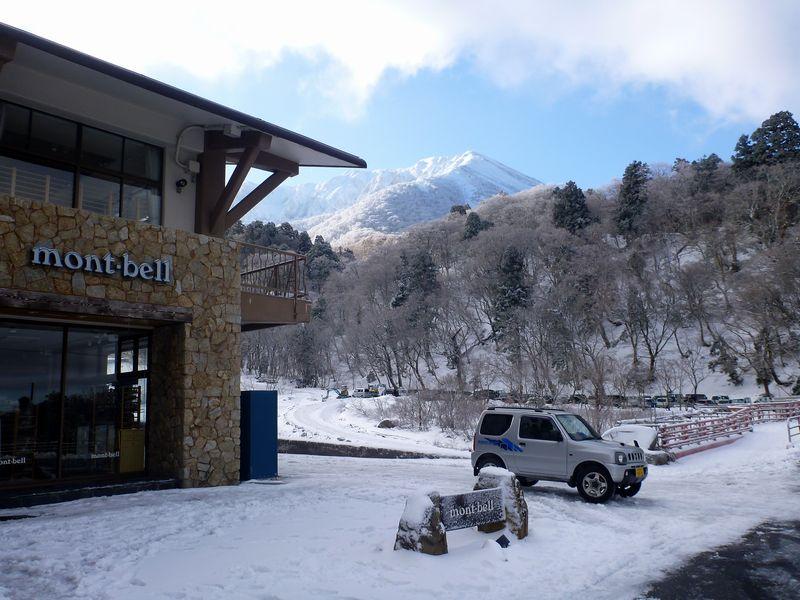 モンベル大山店
