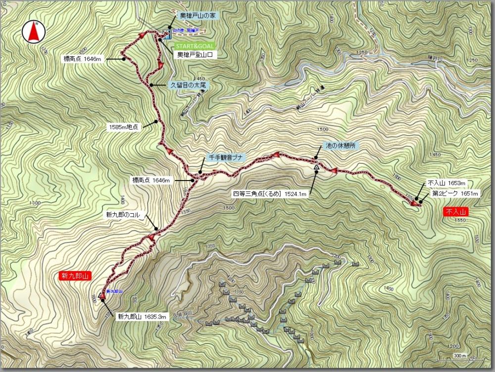 新九郎山・不入山マップ