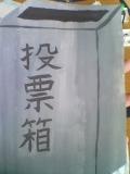 20060813_205667.jpg