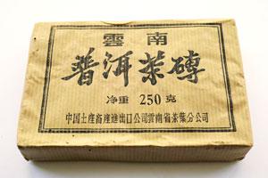 7581荷香茶磚97年代プーアル茶