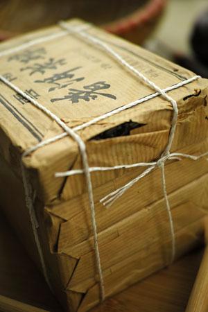 7581荷香茶磚97年プーアル茶