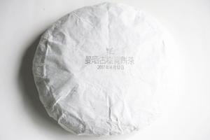曼晒古樹青餅2017年包装