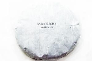 孟海旧家紅餅2018年