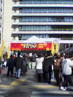 20070212_228372.jpg