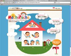 machaPacha