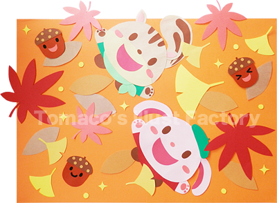 秋 壁面飾り 型紙 ダウンロード