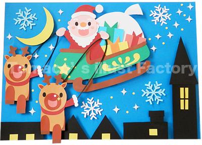 クリスマス 壁面飾り