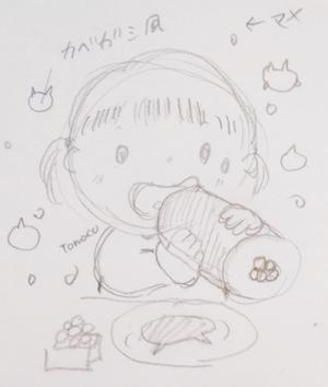 恵方巻きを食べる子供