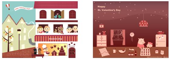 バレンタイン 壁紙