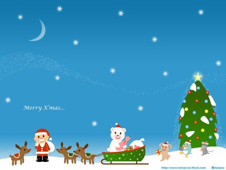 クリスマス PC壁紙