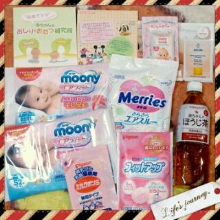 サンプルプレゼント 赤ちゃん本舗 西松屋と赤ちゃん本舗の違いはどこにある?商品の値段や品揃えは?