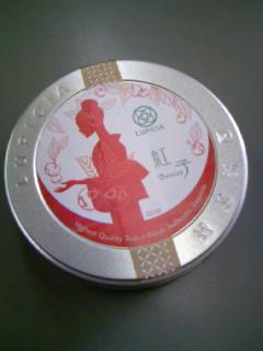 これは紅子の特別缶
