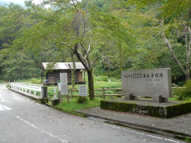 北陸(石川)の廃村 | HEYANEKO...