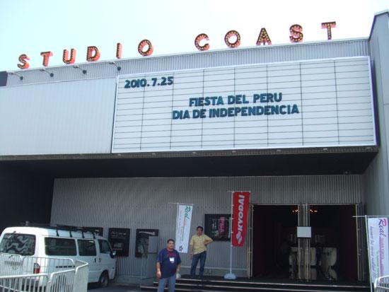 ペルー独立記念祭@新木場スタジオコースト エントランス