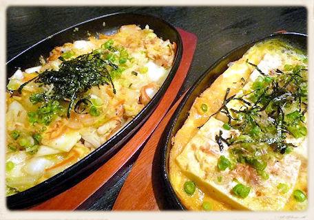 漬物ステーキと豆腐ステーキ