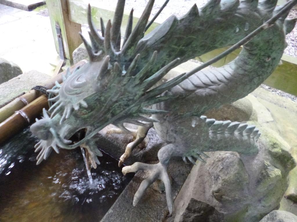 ミミズと龍 | 魔女の薬草便