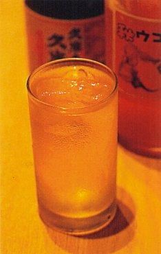 醗酵ウコン茶