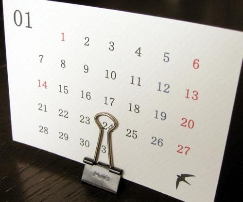 手作りカレンダー1月の分