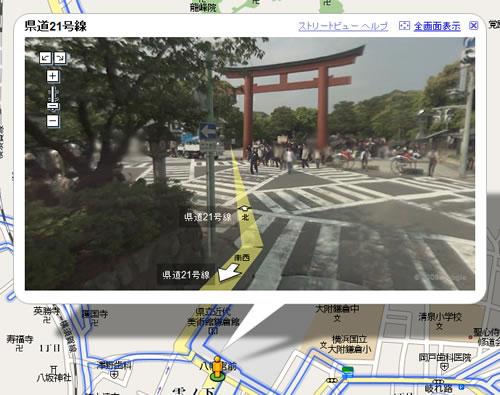 oogle マップの新サービス「ストリートビュー」