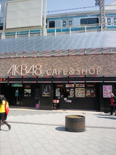 AKBカフェ