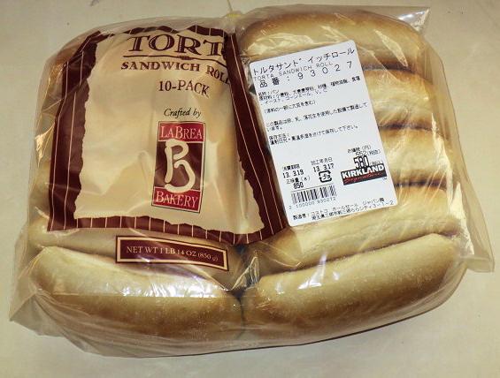 サンドイッチ用