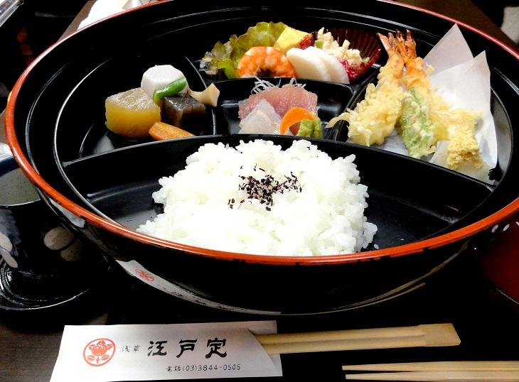 江戸定で昼食