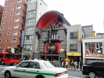 浅草周遊・二階建観光バス