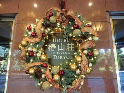 椿山荘、クリスマスの飾り