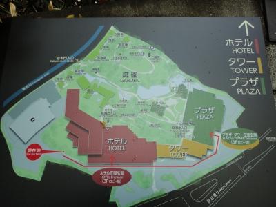 椿山荘、案内図