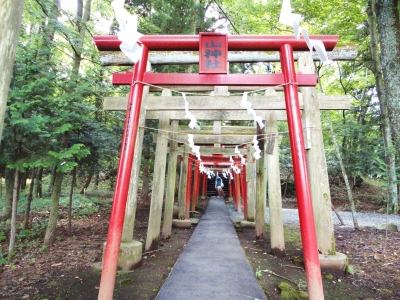 富士金運神社