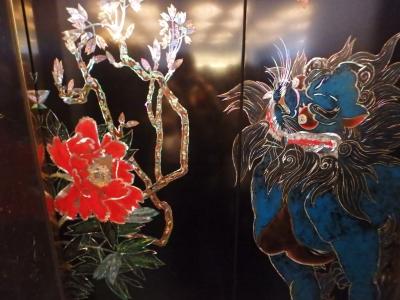 目黒雅叙園螺鈿細工のエレベーター