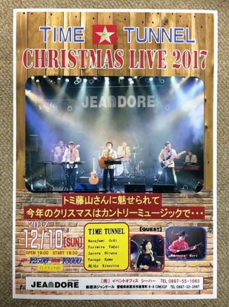 2017クリスマス.jpg