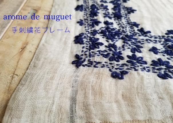 20180525_144955.jpg