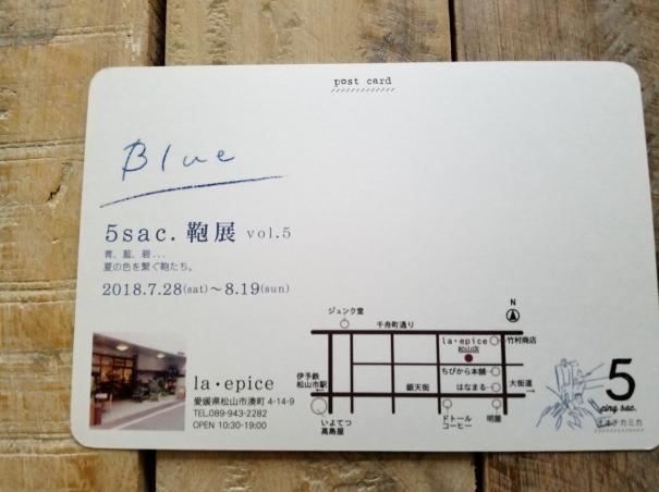 20180706_175225.jpg
