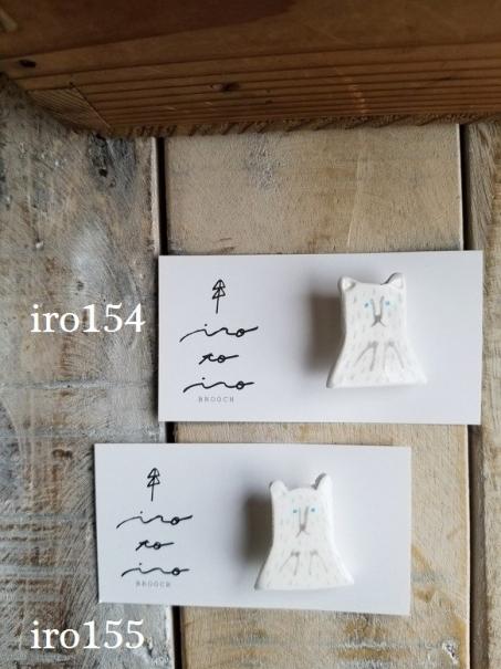 20181002_150236.jpg