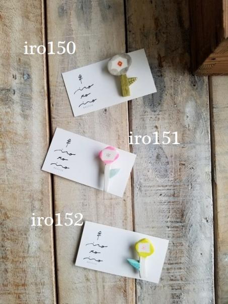 20181002_142203.jpg
