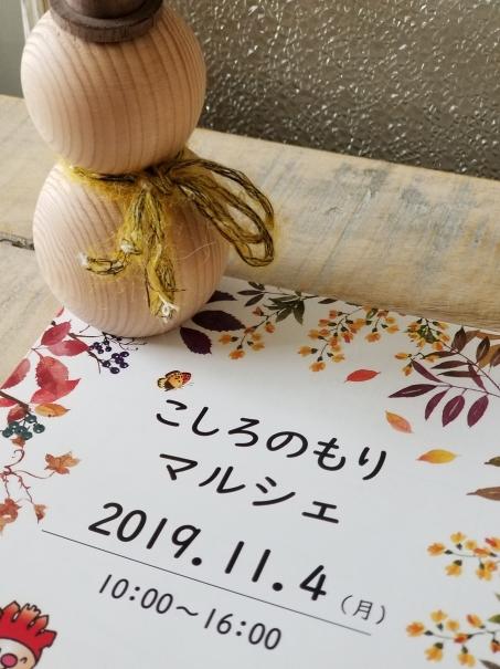 20191020_121659.jpg