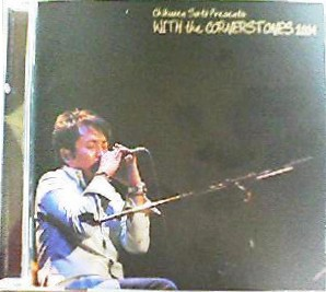 WITH the CORNERSTONES 2004 CDジャケット