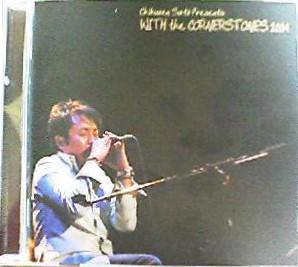 WITH the CORNERSTONES 2004 CDジャケット