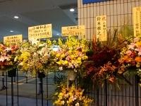 ファイナル花