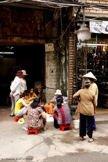 ho chi minh . VIETNAM , 2009 summer-16