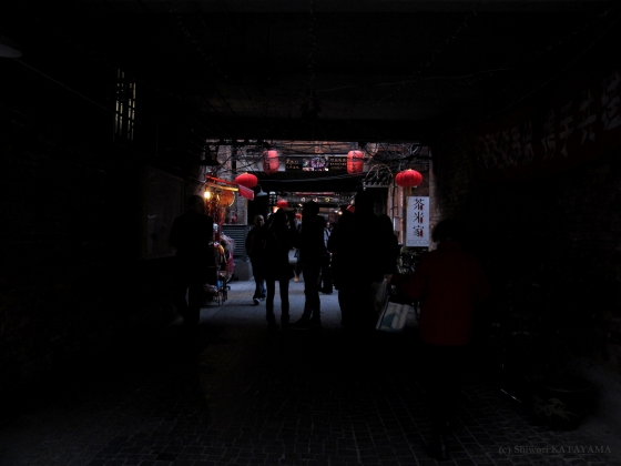 shanghai 9