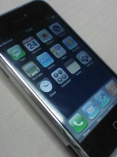070724_iphone