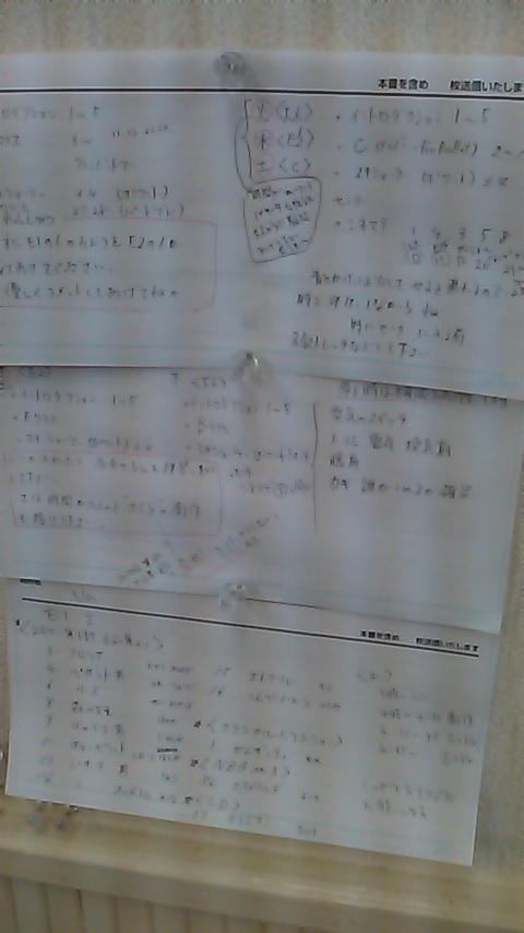 110202_1108~01.jpg