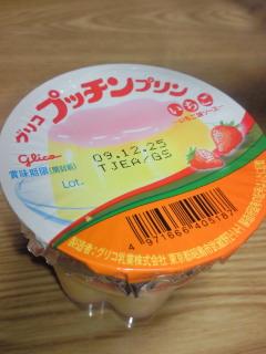 200912100005000.jpg