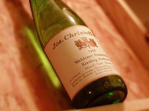 1985年のドイツワイン 成人式にいかが?