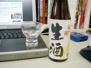 深山菊の新酒