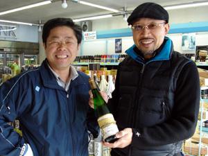 成人式の息子に買うワイン