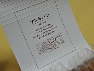IMGP1373.JPG