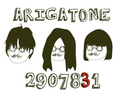 ARIGATONE